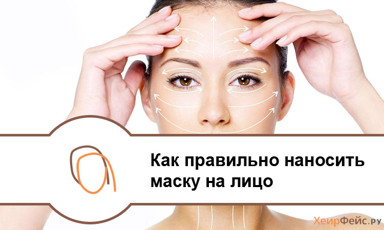 Домашние маски для лица: как правильно использовать картинки