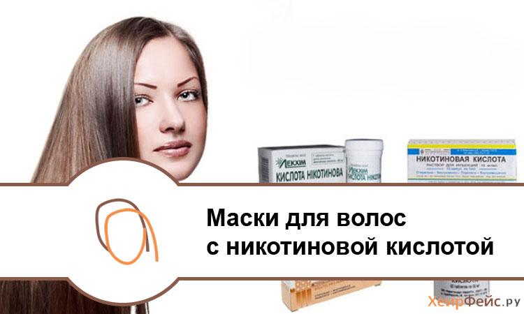 Лазерное лечение пигментации лица