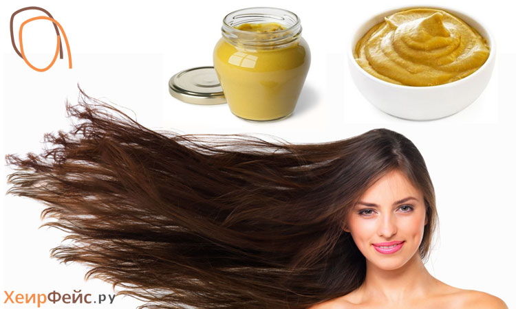 Маска для роста волос с горчицей и водой