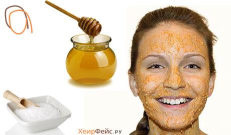 Маска для лица из меда и соли