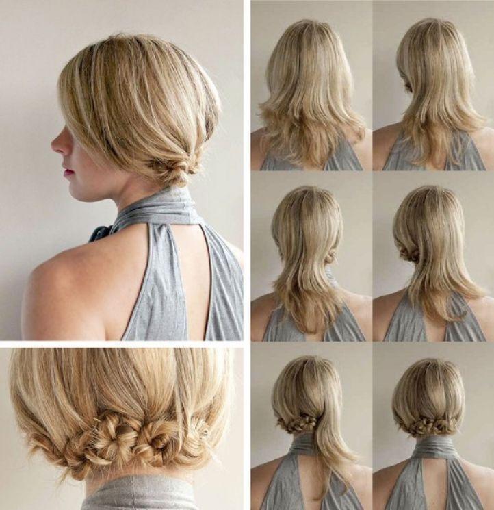 Причёски на каждый день на средние волосы: фото ХеирФейс.ру