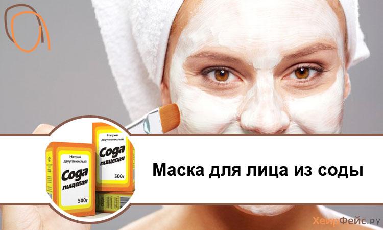 Грязевые маски для лица отбеливающие